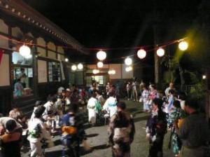 utougi3