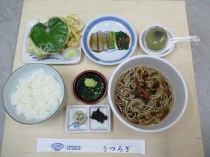 うつろぎ定食:1,050円