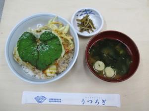 天丼:700円